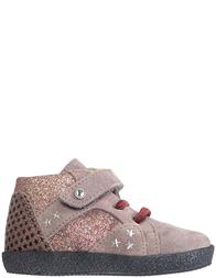 Детские ботинки для девочек Falcotto 4182-charme-pink