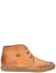 Детские ботинки для мальчиков Falcotto 1195_browns