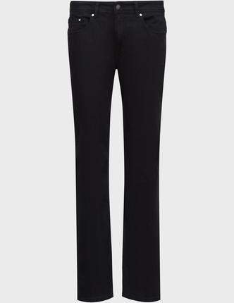 KARL LAGERFELD джинсы