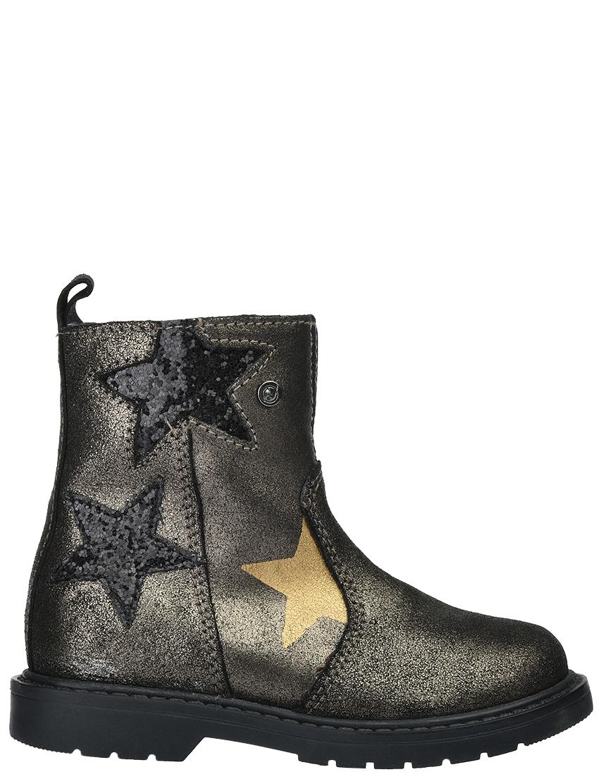 Купить Ботинки, NATURINO, Золотой, Осень-Зима