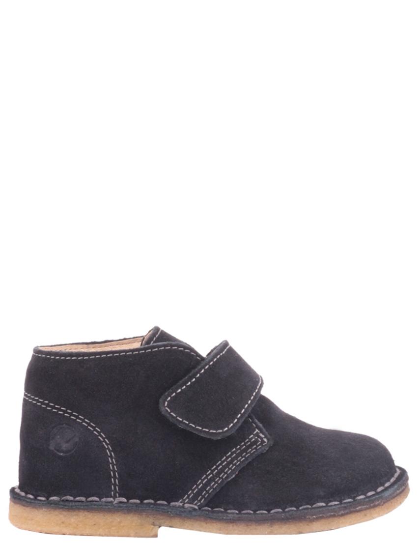 Детские ботинки для мальчиков NATURINO 4680-black