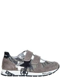 Детские кроссовки для девочек Naturino Parker-piombo_gray