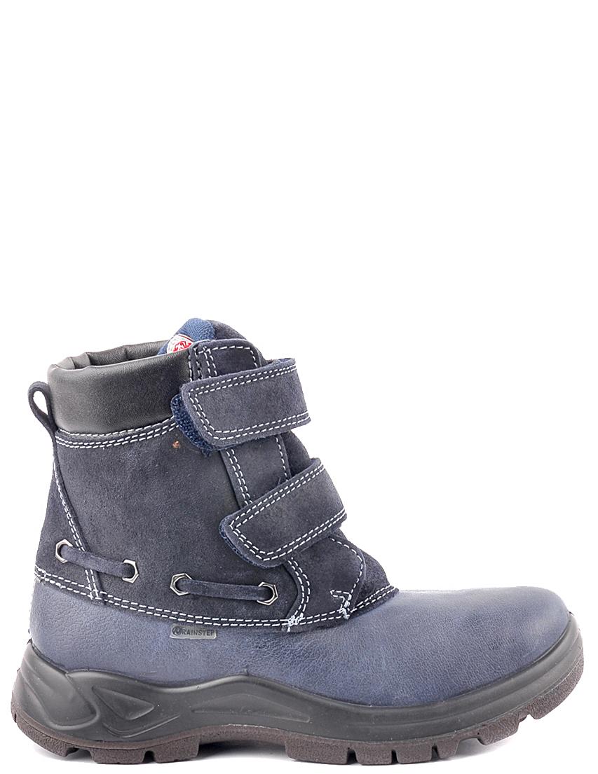 Детские ботинки для мальчиков NATURINO Vostokblue