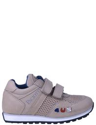 Детские кроссовки для мальчиков 4US CESARE PACIOTTI 37146 kiri beige-бежевые