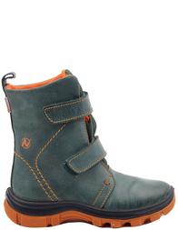 Детские ботинки для мальчиков NATURINO Leeward-green