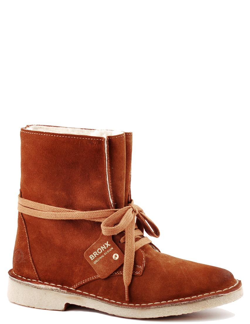 Купить Ботинки, BRONX, Коричневый, Осень-Зима