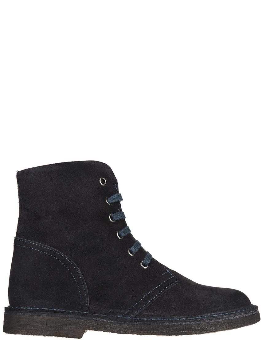 Женские ботинки GIANNI FAMOSO 025D2_blue