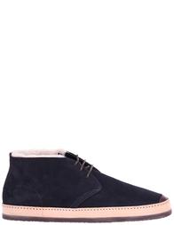 Мужские ботинки Henderson Baracco ARIEL_blue