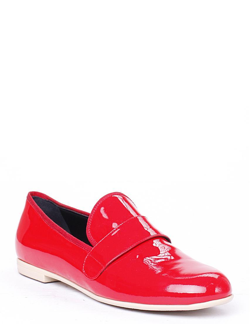 Купить Туфли, TAPEET BY VICINI, Красный, Весна-Лето