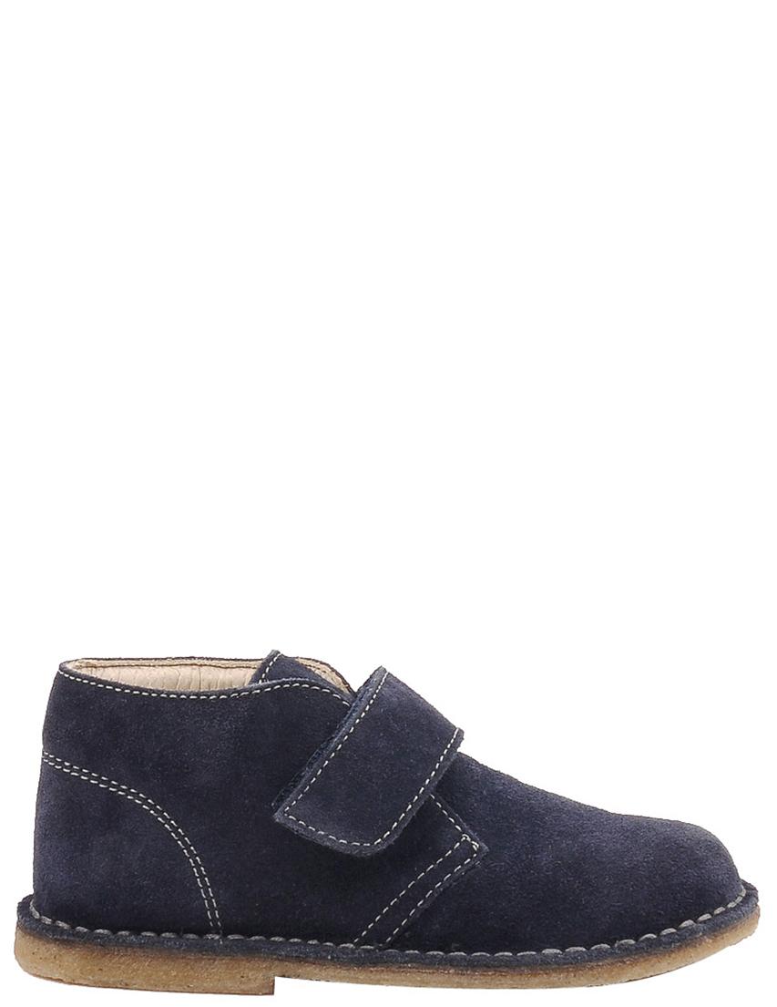 Детские ботинки для мальчиков NATURINO 4680-blue