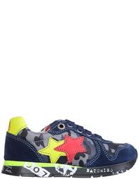 Детские кроссовки для мальчиков Naturino Parker-navy-grigio_blue