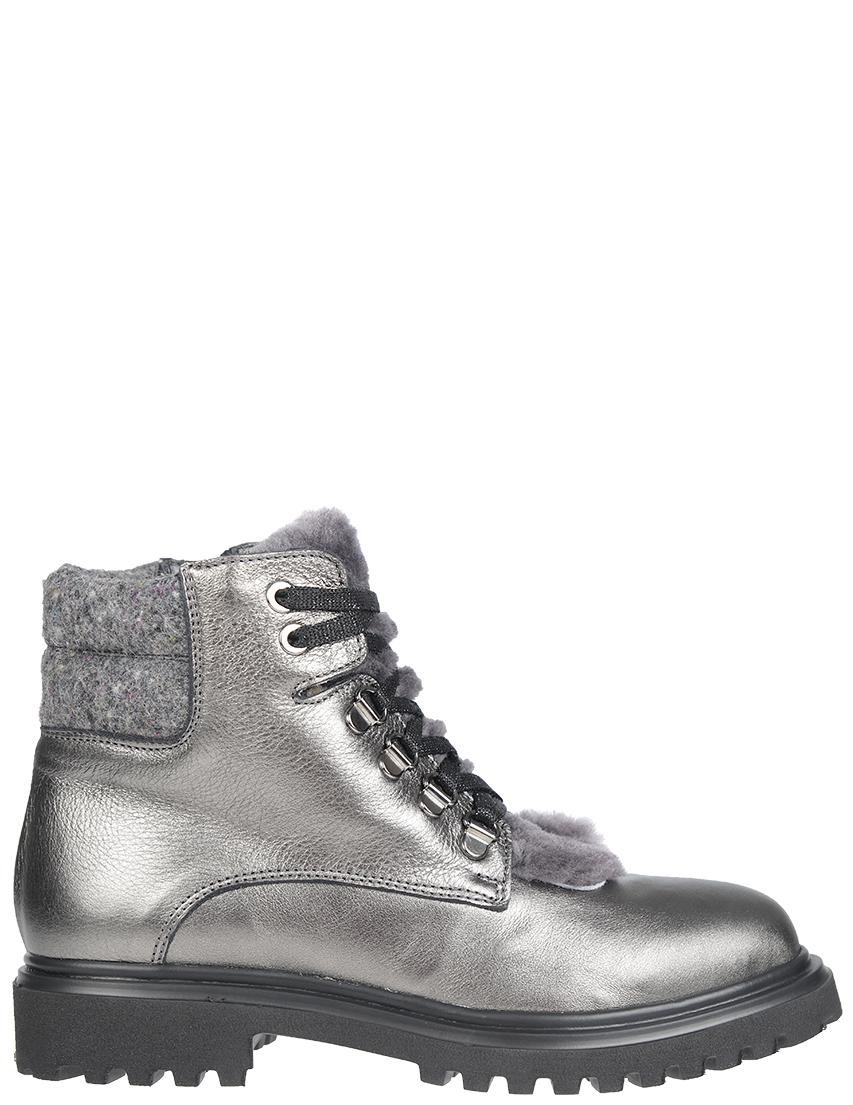 Купить Ботинки, GIADA GABRIELLI, Зеленый, Осень-Зима