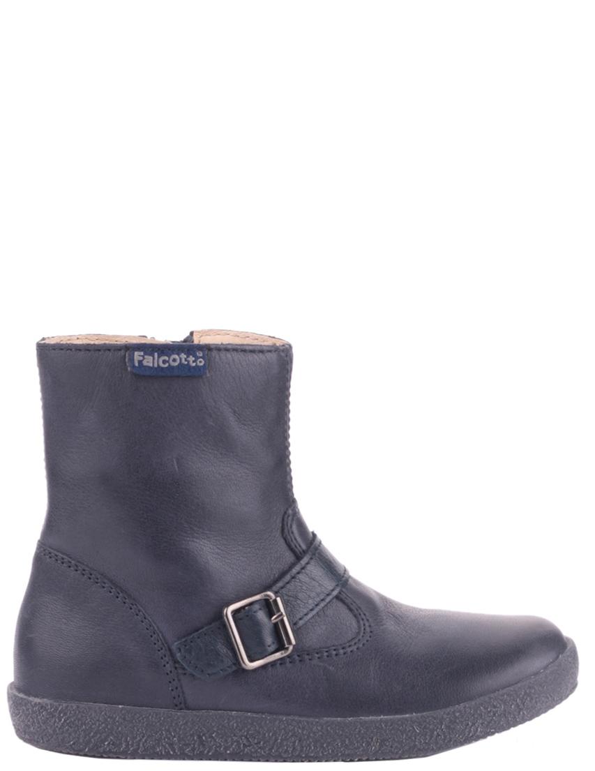 Детские ботинки для мальчиков FALCOTTO 1213-blue