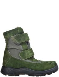 Детские ботинки для мальчиков Naturino Barents_green