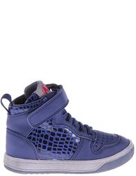 Детские ботинки для мальчиков NATURINO Malley-blue