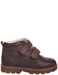 Детские ботинки для мальчиков NATURINO 2913-brown