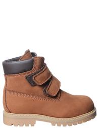 Детские ботинки для мальчиков GALLUCCI 1074_nabukbrown