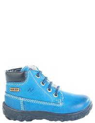 Детские ботинки для мальчиков NATURINO Toc-blue