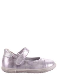 Детские туфли для девочек TONINO LAMBORGHINI P1642-rose