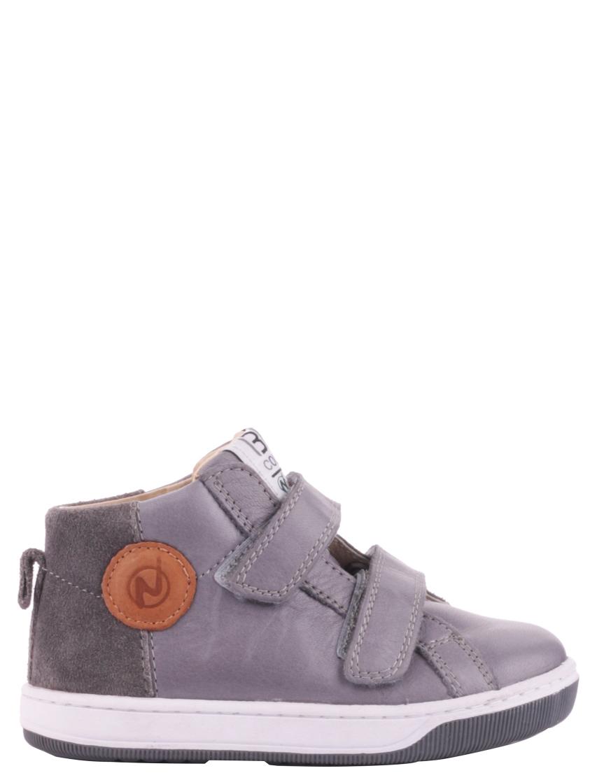 Купить Детские кроссовки, NATURINO, Серый, Весна-Лето