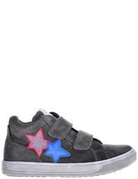 Детские кроссовки для мальчиков Naturino Clay-antracite_gray