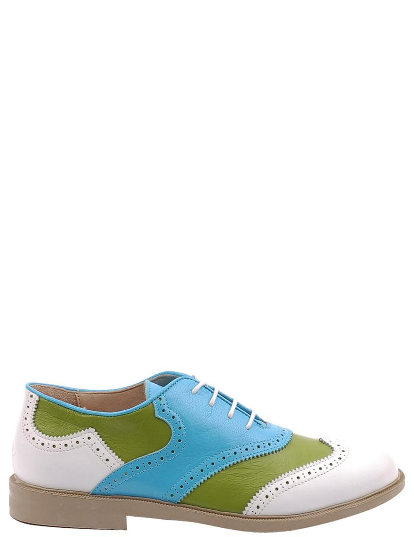 Детские туфли для мальчиков GALLUCCI 2050-multi