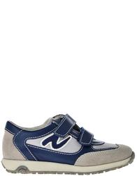 Детские кроссовки для мальчиков Naturino Jaydon-grigio_blue