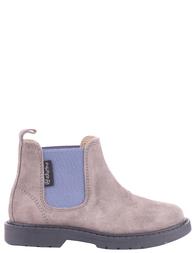 Детские ботинки для мальчиков NATURINO 4494-grey