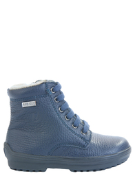 Детские ботинки для мальчиков NATURINO Campiglio-kblue