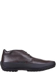 Мужские ботинки Pakerson 34162-М-GOM-brown
