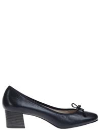 Женские туфли TO BE umani_black