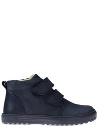 Детские ботинки для мальчиков Jacadi Paris JC2014038-0123_blue