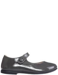 Детские туфли для девочек Naturino 4187-vernice-antracite_gray
