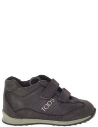 Детские кроссовки для мальчиков TOD'S UXTOHE09511A14S807_brown