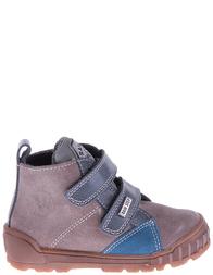 Детские ботинки для мальчиков NATURINO Barzio-piombo-bleu_multi