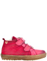 Детские ботинки для девочек Naturino Park_pink