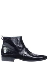 Мужские ботинки ALDO BRUE AGR-3400-black