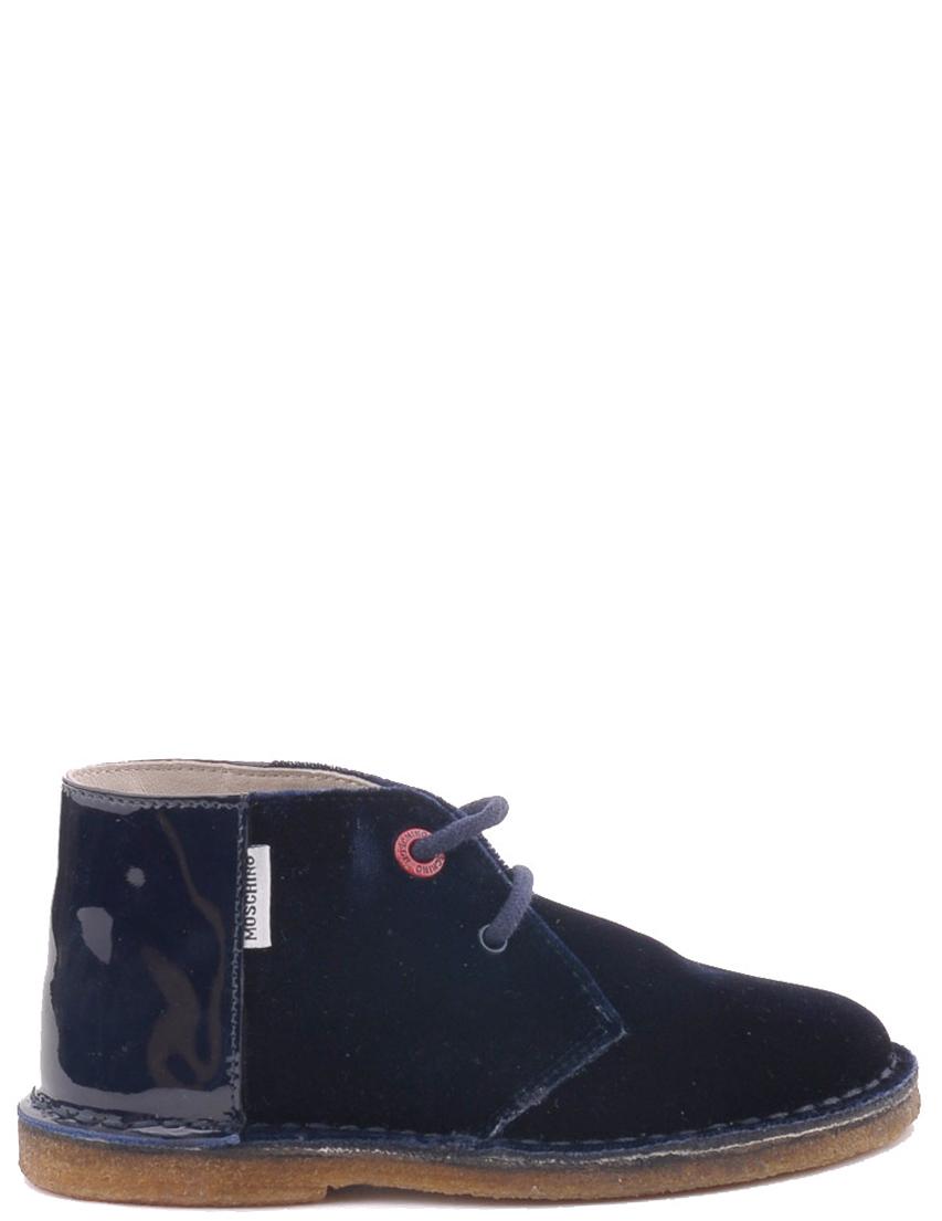 Детские ботинки для девочек MOSCHINO 25370blue