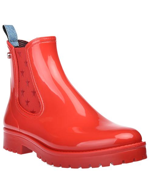 красные Ботинки Trussardi 79A002858Y099999-R150