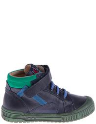 Детские ботинки для мальчиков NATURINO 3984-bleu-verde