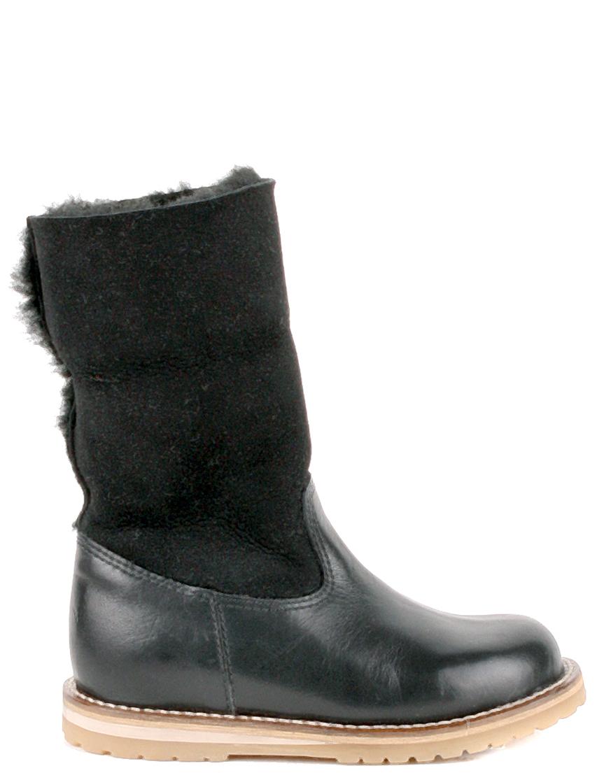Детские сапоги для девочек GALLUCCI 1043-black