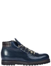 Мужские ботинки CALPIERRE 235_blue