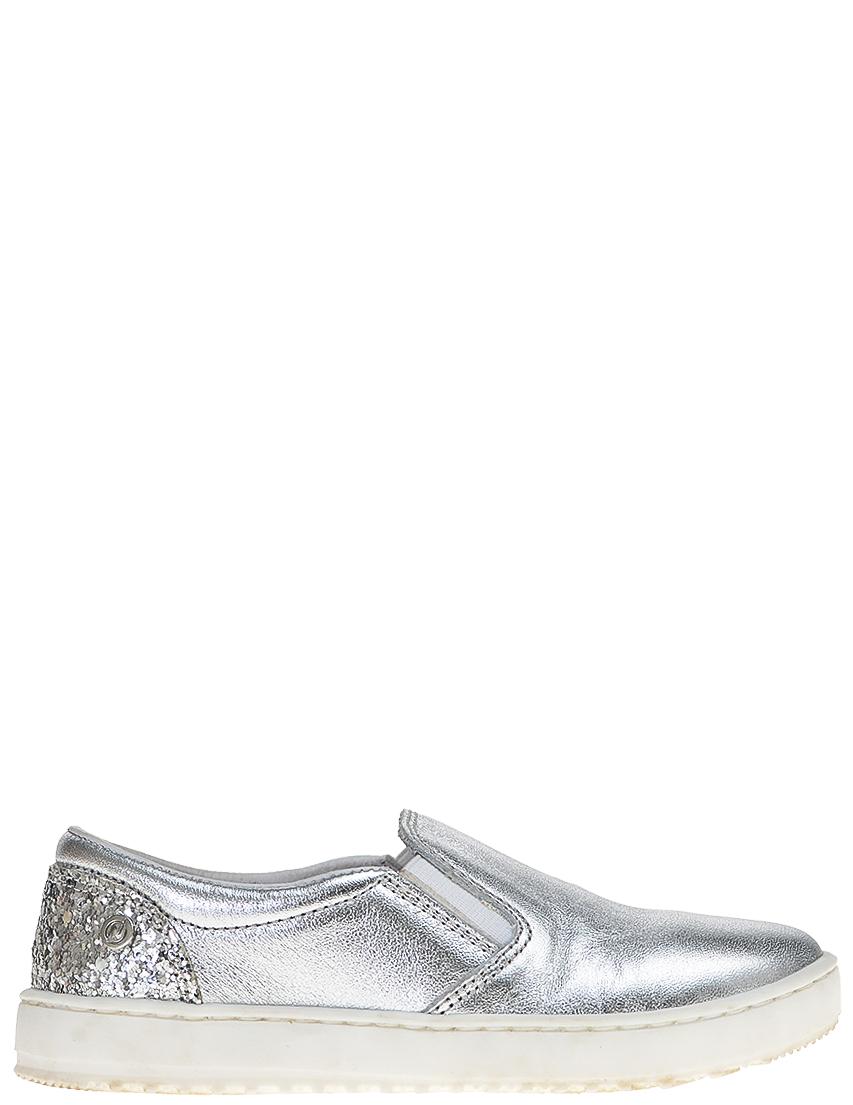 Детские мокасины для девочек Naturino 4087-argento_silver