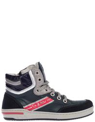 Детские кроссовки для мальчиков Byblos MMB3250_blue