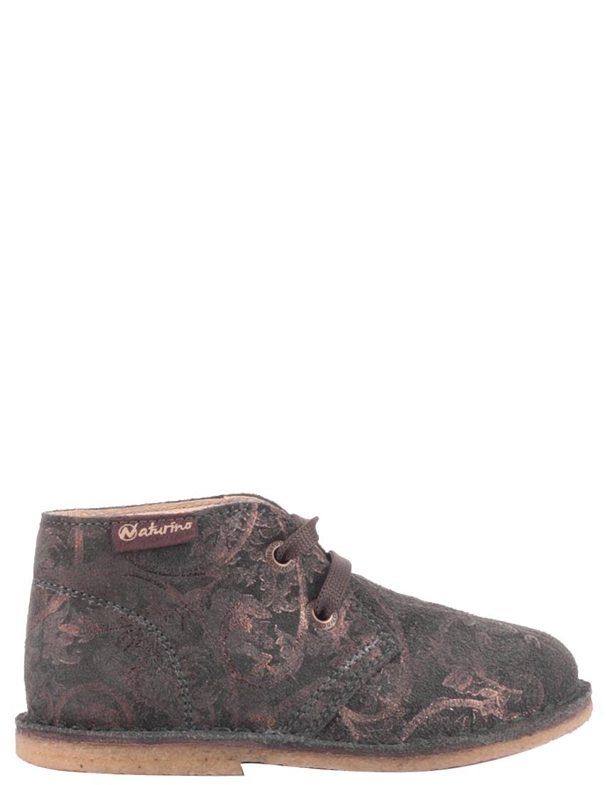 Детские ботинки для девочек NATURINO 4528-green