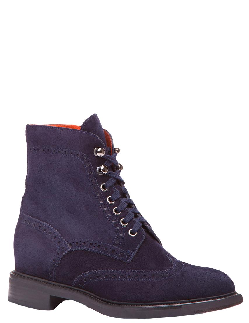 Купить Ботинки, SANTONI, Фиолетовый, Осень-Зима