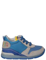Детские кроссовки для мальчиков FALCOTTO Dylangrigioazzurro_blue