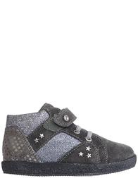 Детские ботинки для девочек Falcotto 4182-antracite-gray