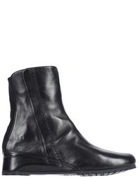 Женские ботинки Thierry Rabotin 7629_black