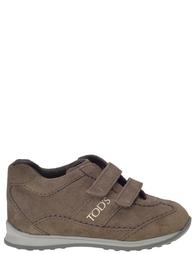 Детские кроссовки для мальчиков TOD'S С407_brown